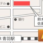 【地図作成③-1】レイヤー階層を保ったままクリッピングマスクをかける