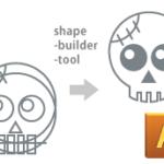 【パスの編集を簡略化】シェイプ形成ツールを使いこなす