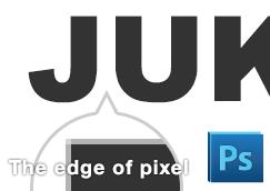 【1pxにこだわる】ピクセルのエッジを立てる方法