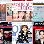 【日本版】女性ファッション誌サイト まとめ
