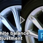 【色かぶり補正】ホワイトバランスを調整する5つの方法