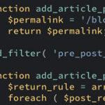 『投稿』タイプの個別ページのパーマリンクに任意の文字列を追加する方法